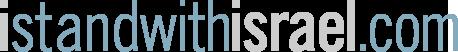 logo istandwithisrael
